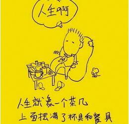 【花椒面】:小心!转虚假广告或罚20万