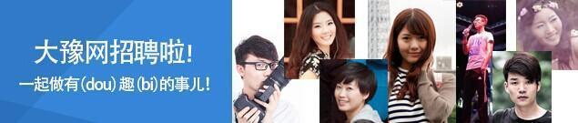 河南公考报名人数已超8.8万 洛阳竞争比例60∶1