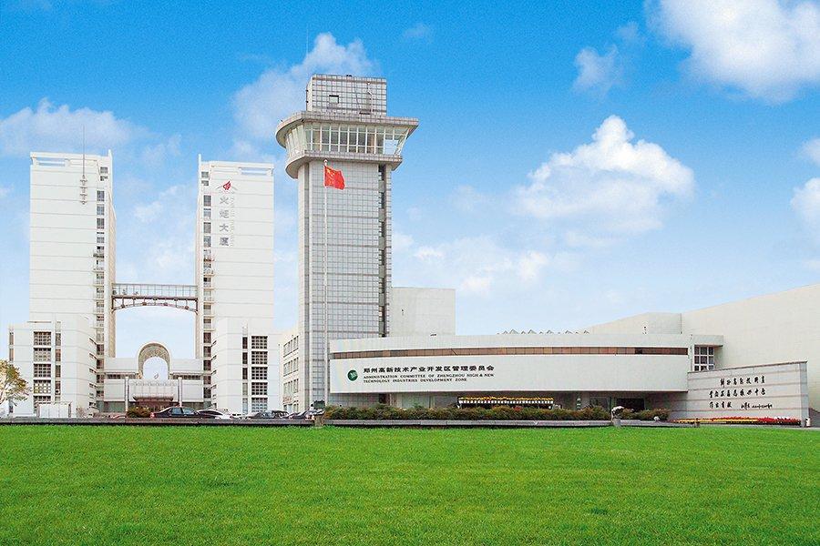郑州高新区成创新创业热土