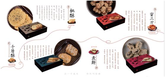 探秘千年古村落 传统美食引人叫绝