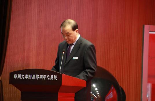 中国平安产险河南分公司授予郑州市中心医院交通事故定点医疗机构