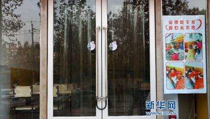 郑州饭馆免费为环卫工供给午餐 因采访太多关门