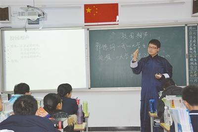 优秀教师代表 讲述怎样做一名善教者的故事