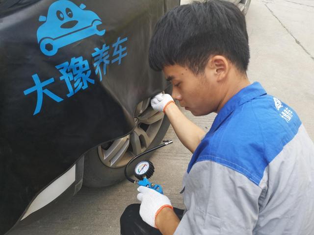 """豫A车主注意 切记因小失大  汽车秋季养护""""它""""不容忽视"""