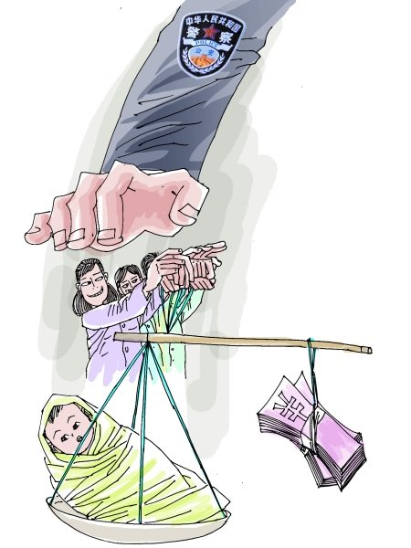10个女儿卖6个 河南警方打掉特大贩婴团伙