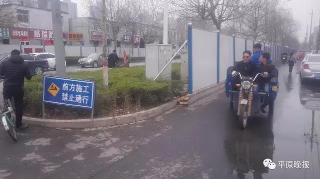 新乡人民注意了!向阳路封闭施工 过往车辆绕行