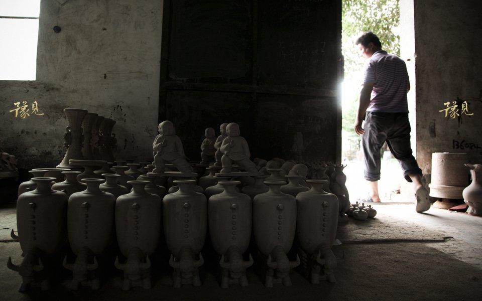 豫见第十一期:千年窑火不灭15