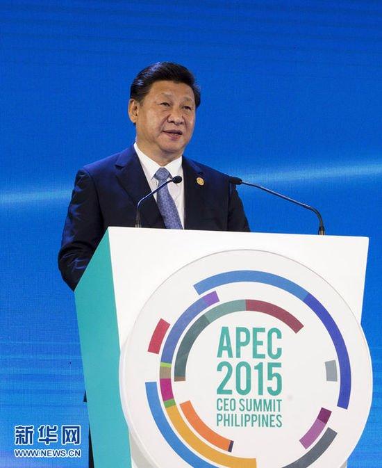 G20领导人第十次峰会和APEC第二十三次领导人非正式会议 【会图片