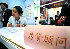 房贷利率又涨一波 郑州首套最高竟有上浮50%?