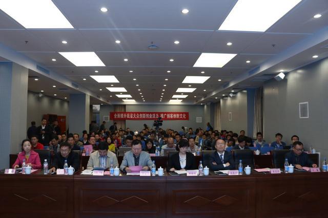 首届中原创客教育论坛在郑州举办