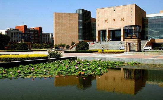 发展中的河南名校 郑州大学