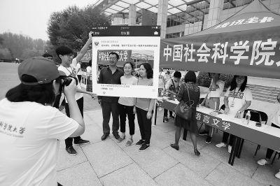 中国社科大首批本科生报到 最年轻大学昨天正式开学