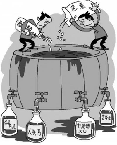 """邓州一夫妻冒充注册商标制售假""""洋酒"""" 双双获刑"""