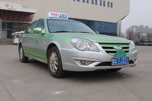 北京现代1.8l索纳塔名驭出租车高清图片
