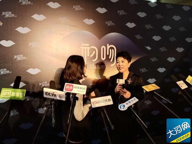至简舒享——初吻内衣2019春夏系列新品在郑州震撼发布