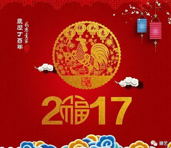 80后导演团队打造2017河南卫视春晚 众人期待