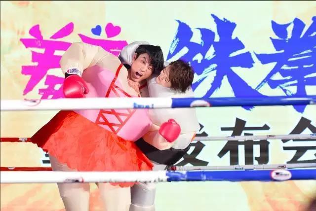 羞羞的铁拳进击锦艺城 开心麻花现场为你解压