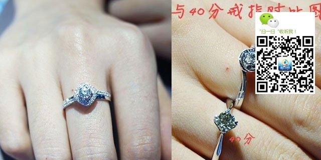 千元买大牌钻石戒指