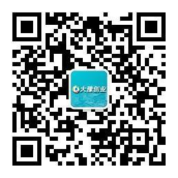 大豫网首场项目路演会成功举行
