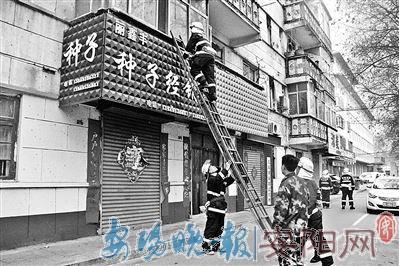 家属大意忘关炉灶留下老人独自在家 消防紧急救援