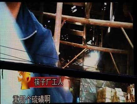 一次性筷子多有毒 被曝用工业硫磺熏蒸和漂白