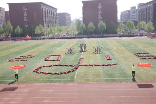 河南师范大学新联学院第五届田径运动会隆重开幕