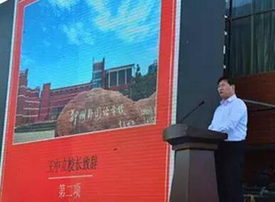 郑州3大最牛X高中校长毕业下载总有一句致辞知识点感动高中化学图片