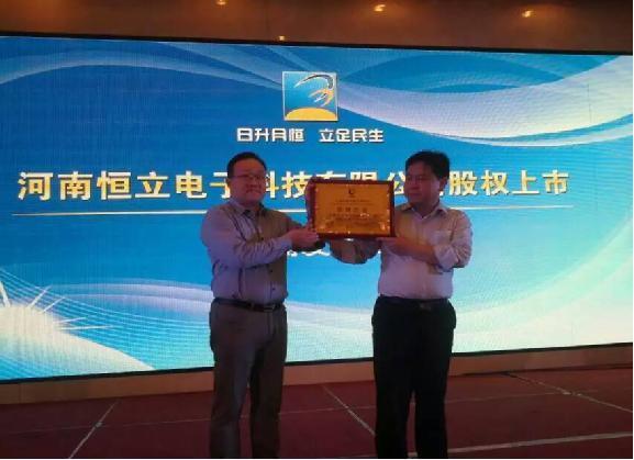 上海股权托管中心河南项目总监李长奇先生代表股权托管中心向李付庆