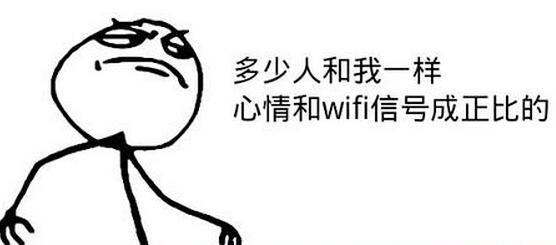 s【花椒面】:奇葩!妙龄女基因检查是男身