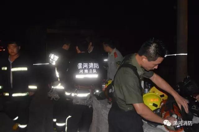 漯河一工厂氨气泄露变成毒气蔓延 消防深夜奋战7小时