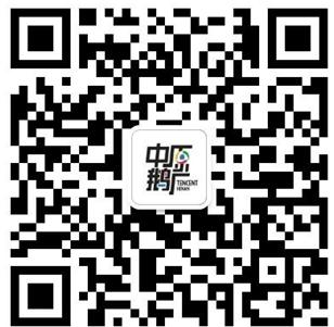 """郑州旧版""""社保卡""""将停止使用!微信一键换新卡!"""