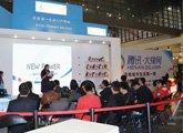 大豫网携大豫汽车亮相2011郑州国际车展