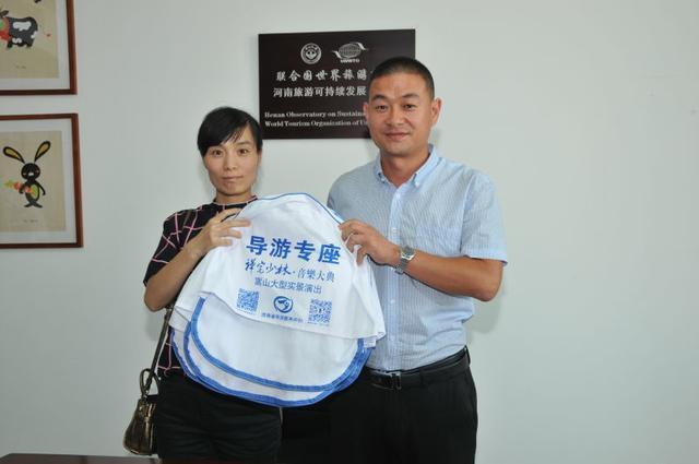 """河南省""""导游专座""""座套免费发放工作启动仪式在省旅游局举行"""
