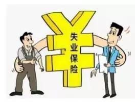 """新乡""""天价""""补助创全省之最!500多万发放给新飞"""