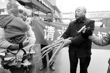 郑州九成铁棍山药是冒牌货 正宗怀山药滞销