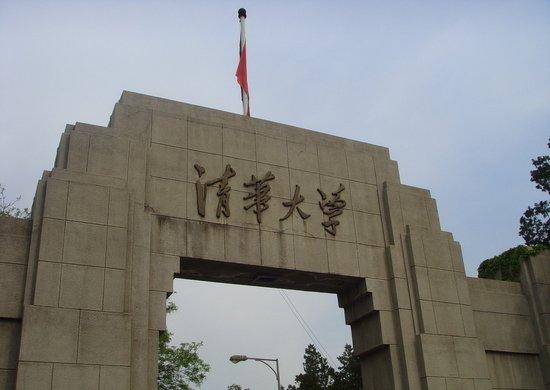 清华建筑学专业 今年首招文科生