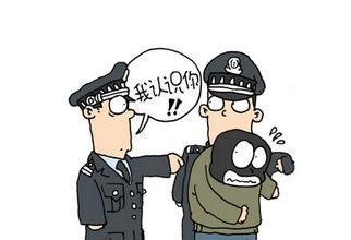 郑州一男子偷窃成瘾 出狱后继续盗窃电动车篓