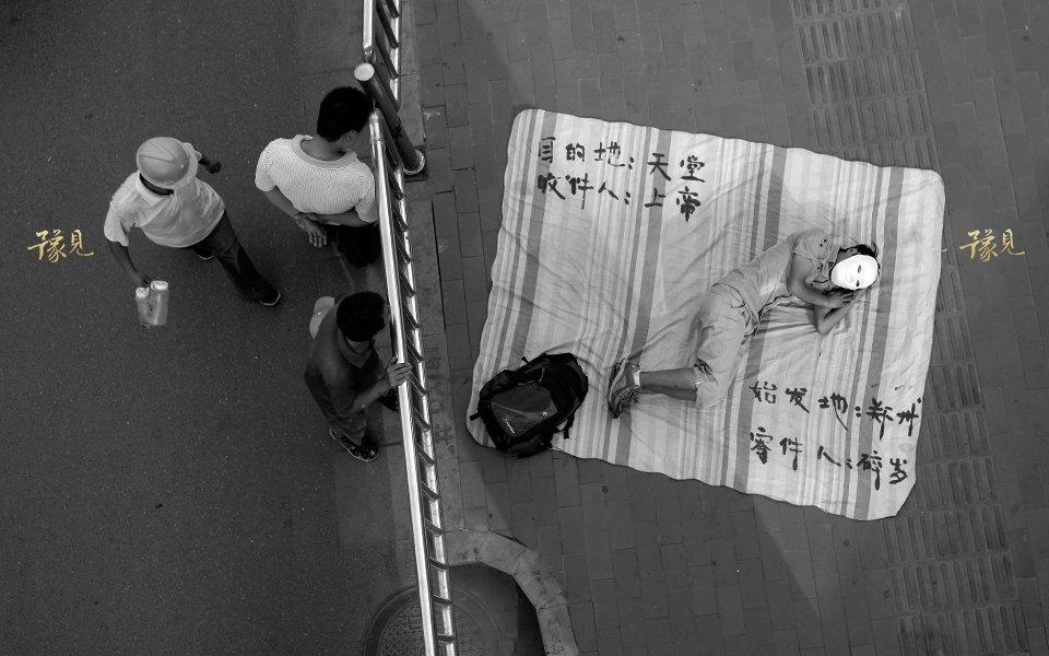 豫见第十八期:游荡在城市里的孤独灵魂14