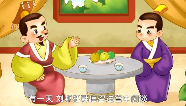 """芒砀山前话刘邦之""""草根逆袭记"""""""