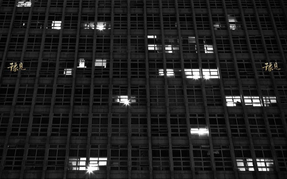豫见第十八期:游荡在城市里的孤独灵魂15