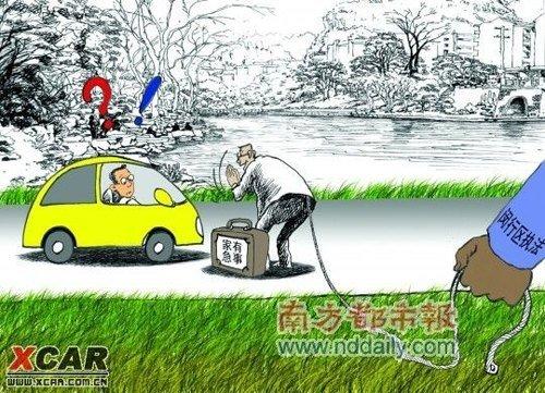 上海白领驾车搭载胃疼路人 被指非法运营