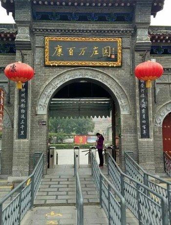 中国第一大豪宅:是乔家大院38倍