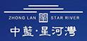 中蓝・星河湾