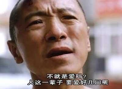 """【花椒面】:这个""""绿帽子""""戴的冤啊!"""