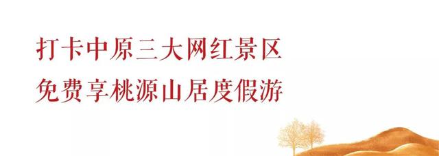 http://pfmboy.com/xiuxianlvyou/1875028.html