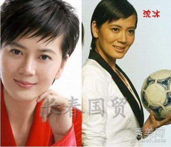 《你好,世界杯》.是中央电视台最优秀的节目主持人之一.-董卿朱