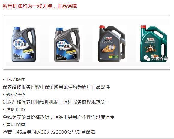大豫福利|8.8元预定汽车保养 送价值220元玻璃纳米镀膜