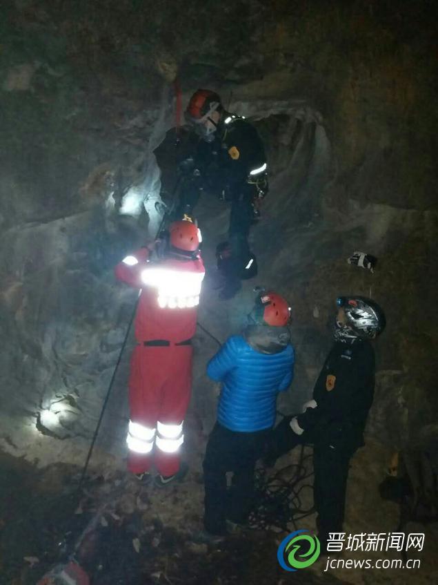 焦作9游客外出游玩返程时出意外 1男子坠崖身亡