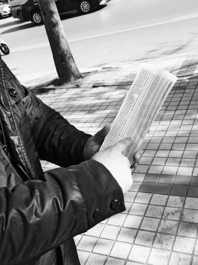 郑州男人1天接14售房德律风 愤而投诉:刺挠逝世了