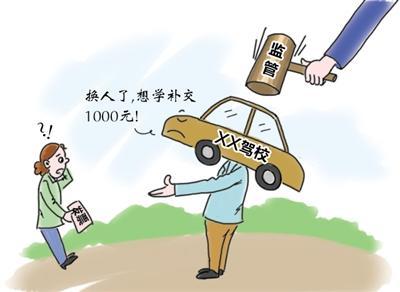 南阳女子报名驾校交2千多元学费 想练车需再交1千元图片